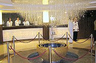 The reception area & fountain