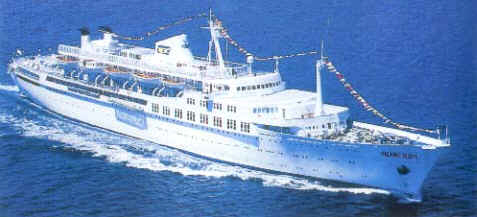Salamis Glory Cruise Ship